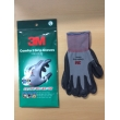 3M Comfort Grip Work Gloves, ...