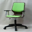 Hipack chair