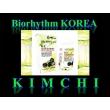 Kimchi Lactobacillus Blend ...
