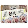 Korean Traditional Paper Label