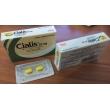 Cialis 20mg box ED pills C20 ...