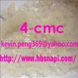 4CMC 4-cmc Clephedrone 4CMC ...