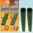 Grilled seaweed KOKIRI DOUBLE ...