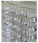 Aluminium Ingot 99%
