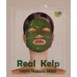 Real Kelp Facial Mask Pack