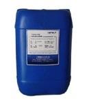 POLYCIDE PHMB 20% aqua-solution