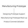 Manufacturing Prototype ...