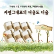 NAMOS multi-purpose towel 3P