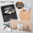 SMART GRIP SS PLUS Digital ...