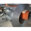 SPCC Hot Dipped Galvanized ...