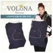 [VOLONA] Baby Warmer