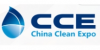CCE 2015 - China Clean EXPO