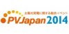 PV Japan 2014 - A Total Photovoltaics Event