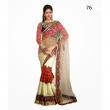 Designer Net Saree Wholesalers
