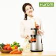 2014 new model HH-SBF11 hurom juice machine / hurom juice blender